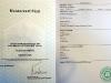 Musterschutz vom Patentamt für unsere Handy & IPad Hüllen im Lederhosendesign